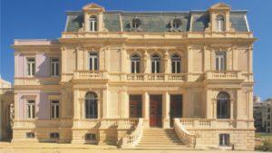 embajada portugal edificio