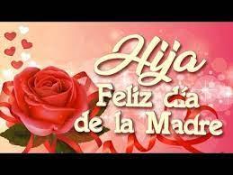 YouTube | Feliz dia madres frases, Feliz día de la madre, Frases feliz dia